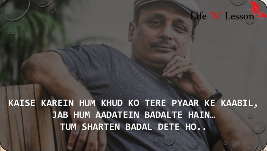 Piyush mishra quotes and shayari