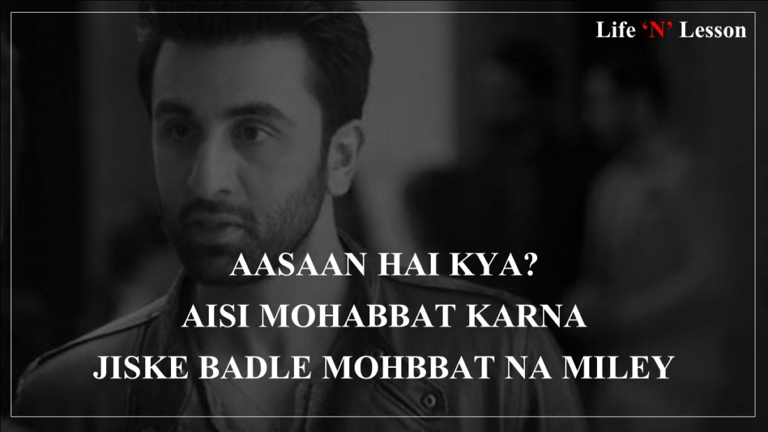 these 10 heart touching dialogues from ae dil hai mushkil