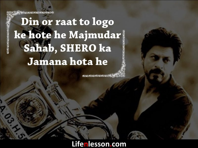 These Are The Best Dialogues And Quotes From The Movie Raees Life N Lesson