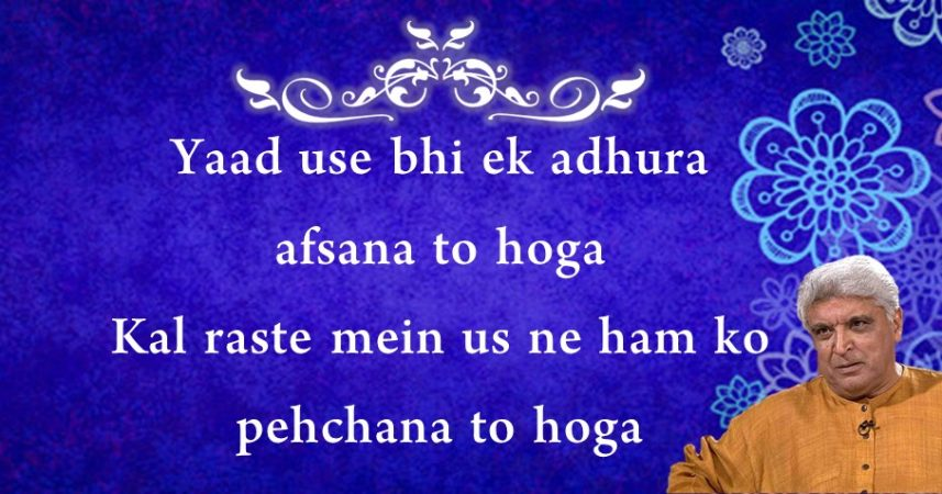 Love quotes by javed akhtar : Soulful shayaris by javed akhtar to warm the dustiest