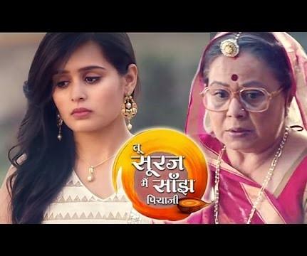 are sandhya and suraj dating in real life Watch anas rashid & deepika aka suraj & sandhya in star mein ahem-gopi ke saath aaye suraj-sandhya singh slaps anas rashid in real life.