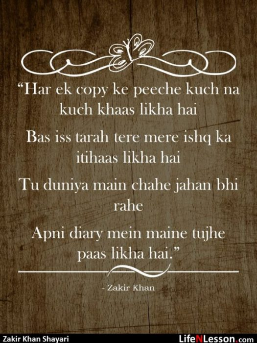 These 11 Beautiful Shayari's by Zakir Khan Will Definetly