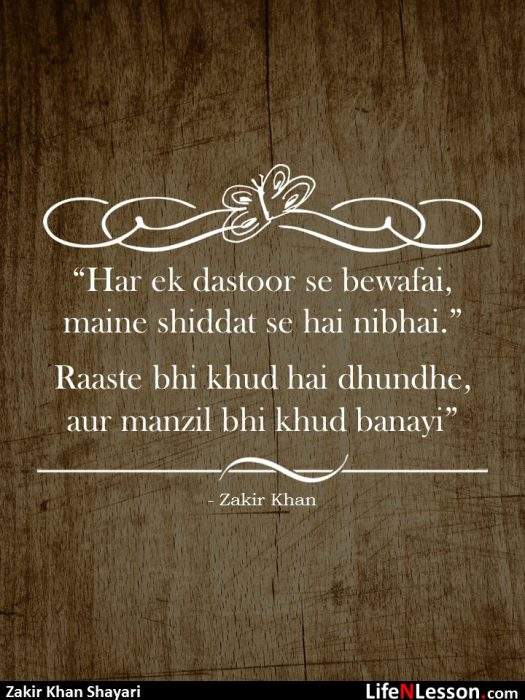 These 11 Beautiful Shayari S By Zakir Khan Will Definetly Make You To Fall In Love With Him