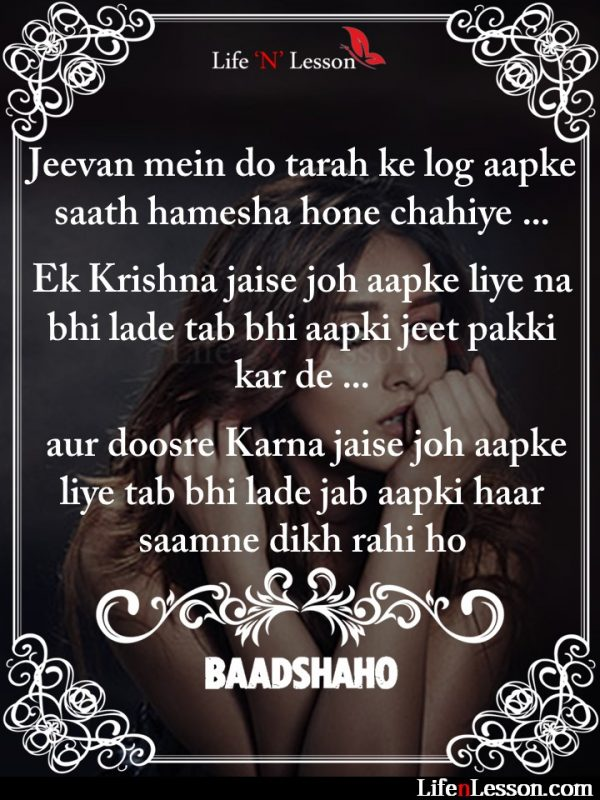 baadshaho dialogue and Quotes