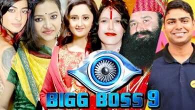 Photo of Celebs who refused to do Bigg Boss 9