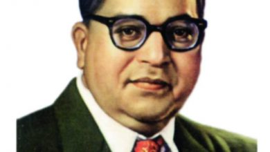Photo of B.R. Ambedkar