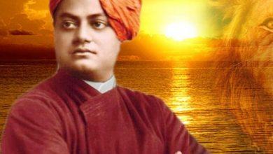 Photo of Swami Vivekananda