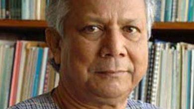 Photo of Muhammad Yunus