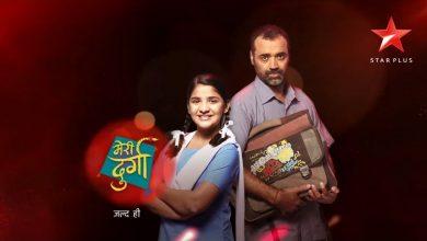 Photo of 'Meri Durga' Star Plus Upcoming Tv Serial Plot Wiki, Cast, Promo, Title Song, Timing,Latest News