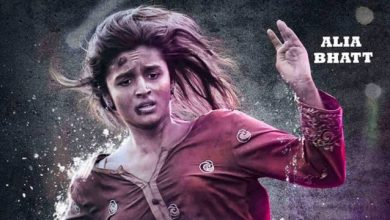 Photo of Alia Bhatt is back in action with 'Udta Punjab' – Check out dialogue poster