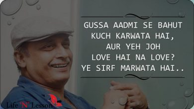 Photo of 17 Amazing Piyush Mishra Poetry- Soul Stirring Shayaris