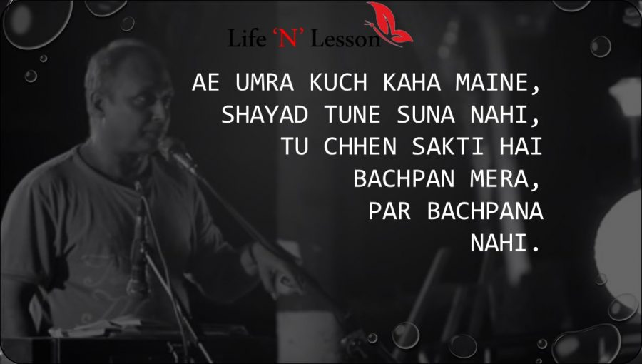 17 Soul Stirring Shayaris From The Soul Of Bollywood Piyush Mishra