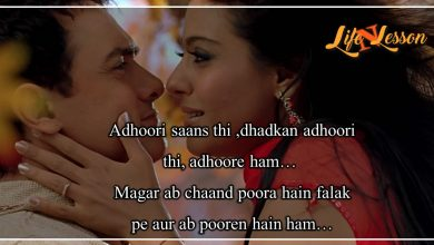 Photo of 20 Cheesiest Romantic Bollywood Dialogues That Will Make You 'Fall in Love' All Over Again