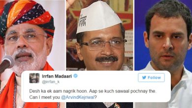 Photo of Irrfan Khan Asked 3 Politicians To Promote 'Madaari' And Their Replies Are A Must Read