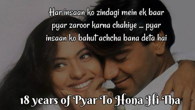 Photo of 18 Years Of Pyaar To Hona Hi Tha: One of the most romantic and classic jodi of bollywood…