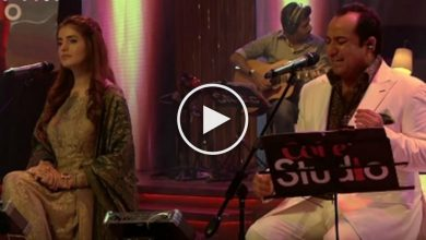 Photo of This Latest Rendition Of Rahat Fateh Ali Khan's 'Afreen Afreen' Will Heal Your Aching Soul!