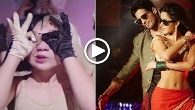 Photo of One More 'Kala Chashma' Very Nicely Synchronized Is Here & You Will Definitely Going To Love It!
