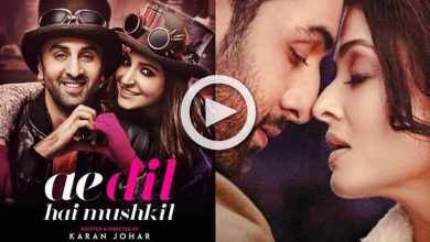 Photo of Trailer Of 'Ae Dil Hai Mushkil' Is Out & It Looks Like A Hauntingly Beautiful Tale Of Love & Friendship!