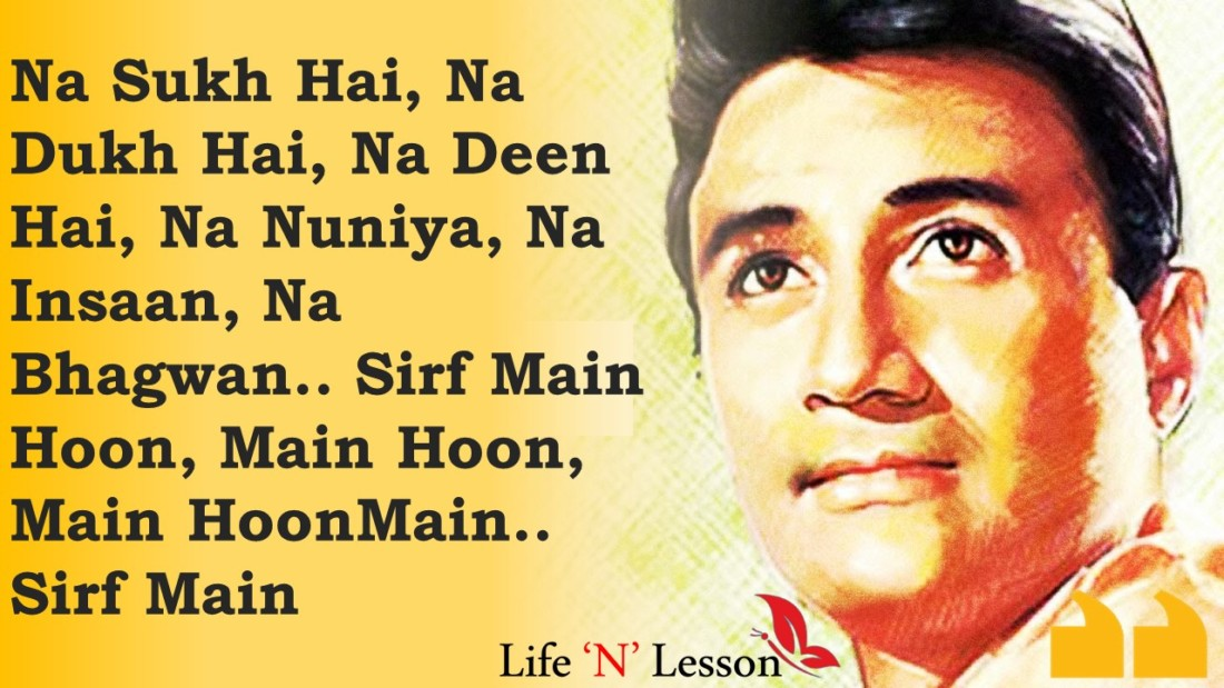 Top Ten Dialogues from the movies of Dev Anand ! - Life 'N ...