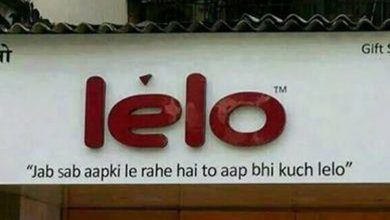 Photo of 41 Epic Sign Board Fails You Can Only Find In India