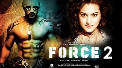 Photo of Force 2 2016: Movie Star Cast , Story, Release Date : John Abraham, Sonakshi Sinha