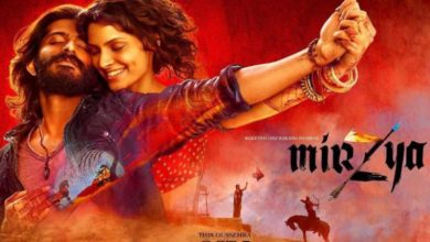 Photo of Mirzya 2016: Movie Full Star Cast, Story, Release Date: Harshvardhan Kapoor, Saiyami Kher