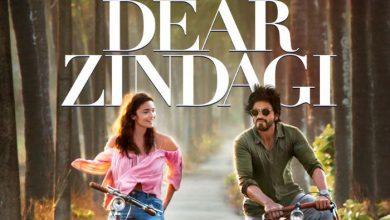 Photo of Dear Zindagi 2016: Movie Star Cast & Crew, Story, Release Date: Shahrukh Khan, Alia Bhatt, Ali Zafar, Kunal Kapoor