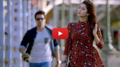 Photo of This Romantic Song Will Make Your Heart Beat Faster!