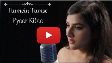 Photo of This 'Humein Tumse Pyaar Kitna' Cover Will Remind You How Timeless The Beautiful Melody Is