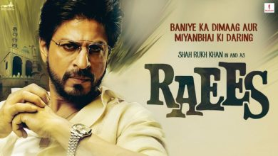Photo of Raees 2017: Movie Star Cast & Crew, Story, Release Date and Box office Collection: Shahrukh Khan, Mahira Khan, Nawazuddin Siddiqui