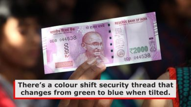 Photo of Here are the 15 salient features of the ₹2000 note you Need to Know About