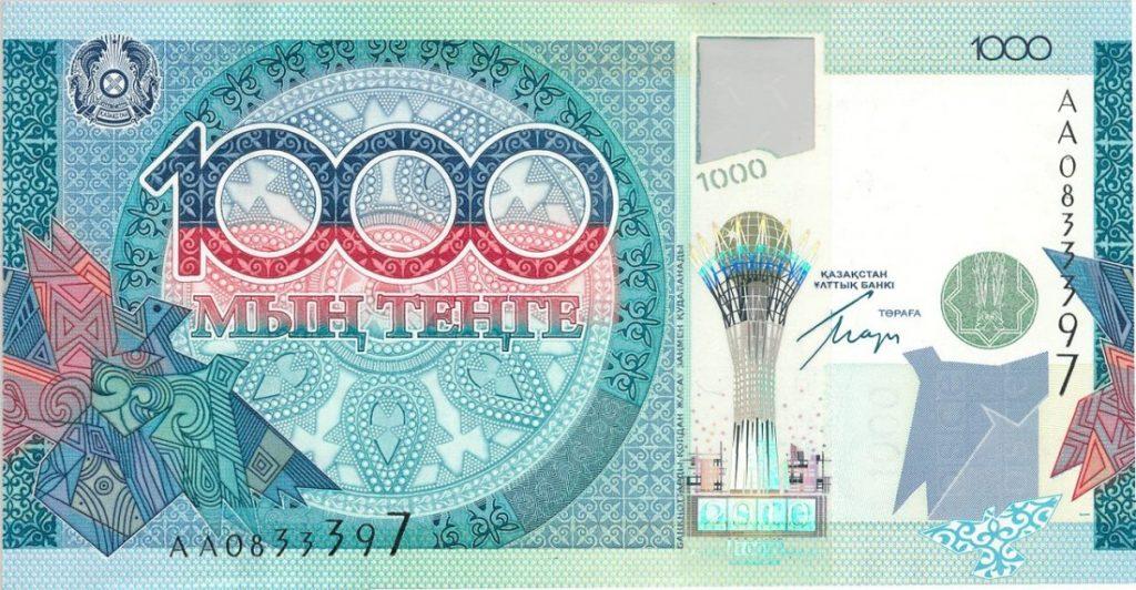 kazakhstan-2010-bill-1000-obverse