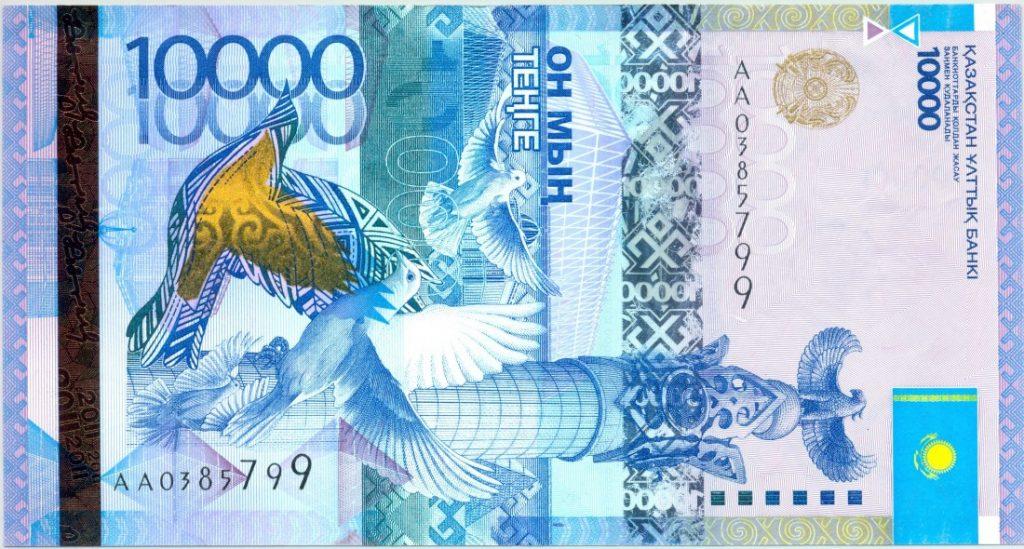 kazakhstan-2011-bill-10000-obverse