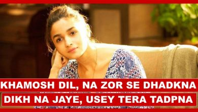 Photo of These Dear Zindagi Dialogues and Quotes Will Lighten Up Your Mood
