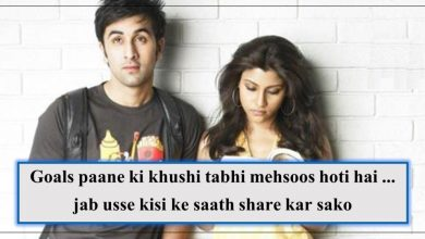 Photo of Things that 'Wake Up Sid' Taught Us About Life is Very Important for Us