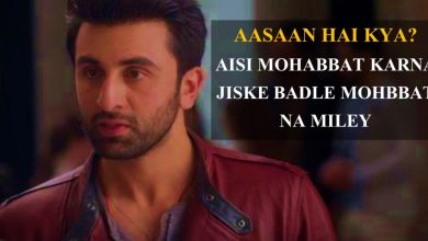 "Photo of These 10 Heart touching Dialogues from ""Ae Dil Hai Mushkil"" will melt your Heart"