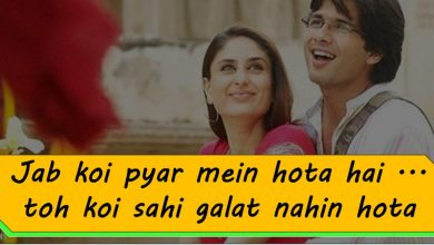 Photo of Here Are 10  Jab We Met Dialogues That'll Take You On A Roller Coaster Ride Of Emotions