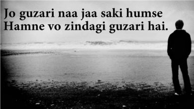 Photo of 13 Jaun Eliya Urdu Poems That Will Stir Your Emotions With Simple Words