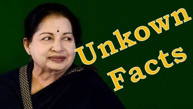 Photo of 10 things about Jayalalitha that you might have never known!
