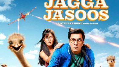Photo of Jagga Jasoos 2017: Star Cast & Crew, Release Date, Story, Budget: Ranbir Kapoor, Katrina Kaif, Adah Sharma