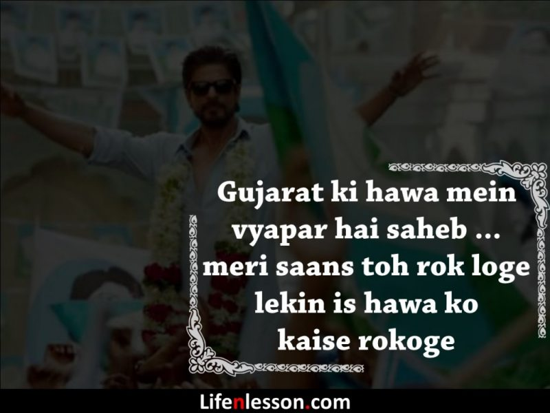 Raees Dialogues and Quotes