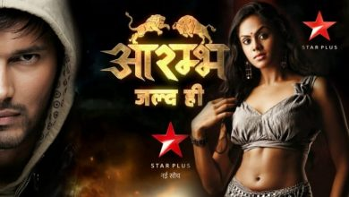 Photo of Aarambh : Serial on Star Plus Wiki Plot, Cast, Promo, Title Song, Timing
