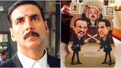 Photo of Jolly LLB 2: 2017 Movie Full Star Cast & Crew, Story, Release Date, Budget : Akshay Kumar, Huma Qureshi