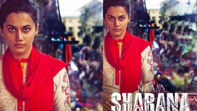 Photo of Naam Shabana 2017: Movie Full Star Cast & Crew, Story, Release Date, Budget Info: Taapsee Pannu, Manoj Bajpayee, Akshay Kumar