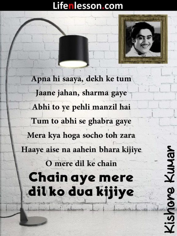 These 13 Kishore Kumar S Song Lyrics Will Remind You Your Old Days Life N Lesson See more ideas about songs, bollywood quotes, lyric quotes. these 13 kishore kumar s song lyrics