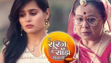 "Photo of ""Tu Suraj Main Saanjh Piya Ji"" on Star Plus : New Serial Story, Star Cast, Timings, Release Date"