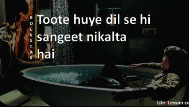 Photo of 9 Dialogues and Quotes from Imtiaz Ali Movies That Shows His Perfection.