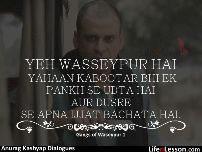 Anurag Kashyap Dialogues and Quotes