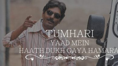 Photo of These Anurag Kashyap Movie Dialogues Shows that He is a Phenomenal.
