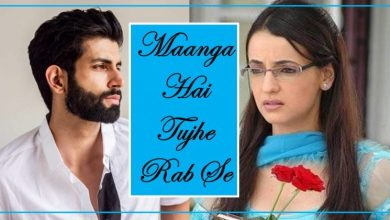 Photo of 'Maanga Hai Tujhe Rab Se' Serial on Sony Tv : Story Plot, Wiki, Promo, Title Song, Timing, Latest News